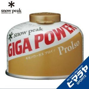 スノーピーク(snow peak) ギガパワーガス110 プロイソ GP-110G 【SPSSS】
