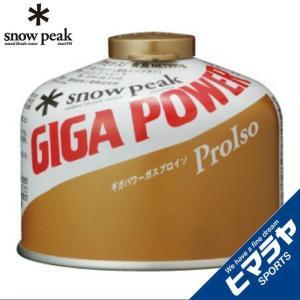 スノーピーク(snow peak) ガスカートリッジ ギガパワーガス250 プロイソ GP-250G【SPSSS】