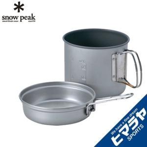 スノーピーク 調理器具 鍋 トレック1400 SCS-009 snow peak