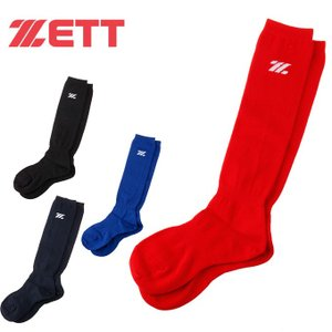 ゼット ZETT 野球 ソックス ジュニア カラーソックス BK2900CH...
