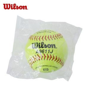 ウイルソン Wilson 革ソフトボール 練習球 イエローソフトボール練習球 A9611J|himaraya