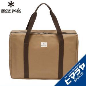 snow peak スノーピーク ツーバーナー収納ケース GS-220B  アウトドア キャンプ B...