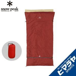 スノーピーク 封筒型シュラフ セパレートオフトンワイド 700 BDD-103 snow peak|himaraya