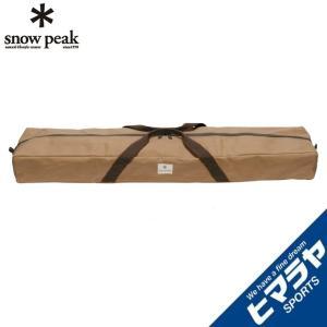 【ポイント5倍】 snow peak(スノーピーク) ポールキャリングケース TP-060 【SPSSS】