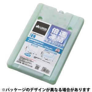 ロゴス 保冷剤 倍速凍結・氷点下パック L900 81660641 LOGOS