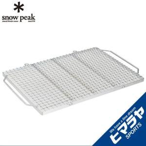 スノーピーク 網 単品 焼アミ Pro.L ST-032mA snow peak