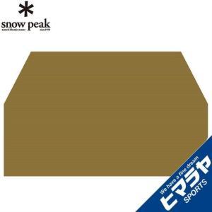 スノーピーク(snow peak) ランドロック グランドシート  TP-670-1