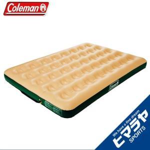 コールマン エアマット 大型 コンフォートエアーマットレス W 170A6488 Coleman|himaraya