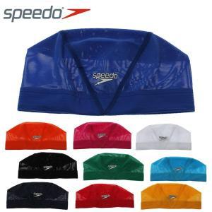 スピード speedo スイムアクセサリ 水泳帽 メッシュキャップ SD99C60 himaraya