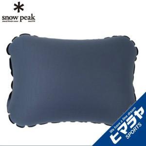 【ポイント5倍】 スノーピーク(snow peak) ストレッチピロー Tm-095