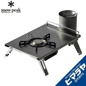 スノーピーク snow peak シングルバーナー ギガパワープレートバーナーLI GS-400|himaraya