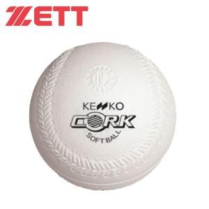 ゼット ZETT ソフトボール ボール 1号 試合球 ソフト1号コルク S1CHPNEW|himaraya