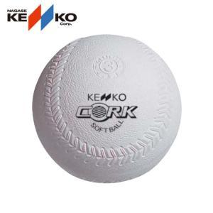 ケンコー KENKO ソフトボール ボール 3号 試合球 ソフト3号コルク S3CHPNEW|himaraya