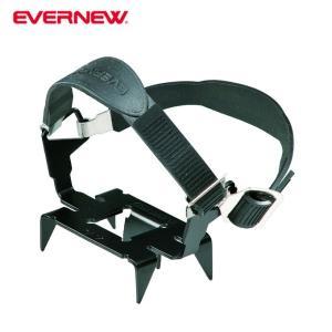 エバニュー EVERNEW トレッキング アイゼン 4本爪アイゼン EBY-012