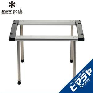 スノーピーク snow peak キッチンテーブル アイアングリルテーブル フレームショート 400脚セット CK-166|himaraya