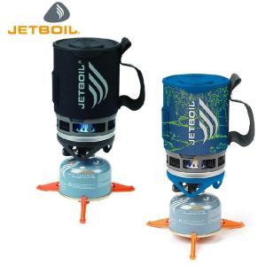ジェットボイル JETBOIL シングルバーナー ジェットボイル ZIP 1824325 himaraya