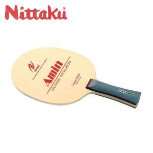 ニッタク Nittaku 卓球ラケット アミン FL NE6885 himaraya