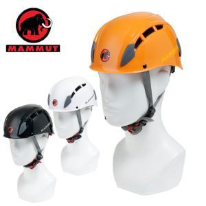 マムート MAMMUT ヘルメット スカイウォーカー2 2220-00050|himaraya