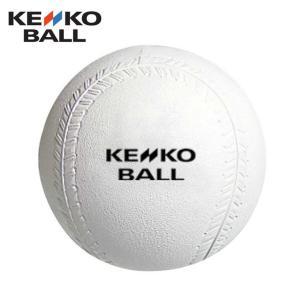 ケンコー KENKO ソフトボール ボール 3号 練習球 スローピッチインステッチ14インチ S14N-UR|himaraya
