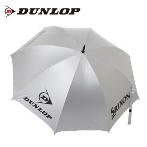 ダンロップ DUNLOP テニス UVパラソル 晴雨兼用 TAC-808|himaraya