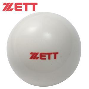 ゼット ZETT 野球 打撃用 アイアンサンド 砂鉄 入り トレーニングボール BB450S|himaraya