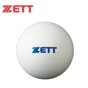 ゼット ZETT 野球 トレーニングボール ジュニア BB350S|himaraya