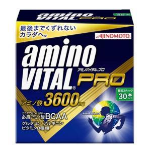 アミノバイタル アミノバイタルプロ 30本 16AM1620