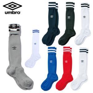 アンブロ サッカーストッキング メンズ レディース ジュニア プラクティスストッキング UBS8210 UMBRO