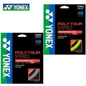 ヨネックス テニスガット 硬式 単張り ポリエステル モノフィラメント ポリツアープロ125 PTGP125 YONEX|himaraya