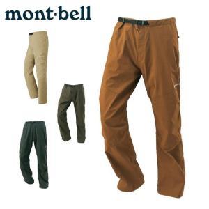 モンベル(mont bell) アウトドア ロングパンツ メンズ ストレッチサニーサイドパンツ 1105428 himaraya