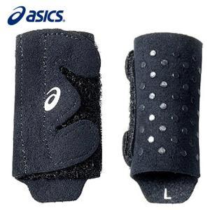 アシックス バレーボール 指サポーター 1個入り ユビサポ シングル CC4501 asics