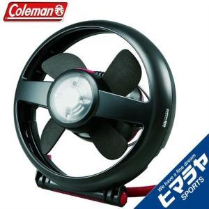 コールマン ランタン LEDランタン CPX6 テントファンLEDライト付 2000010346 Coleman