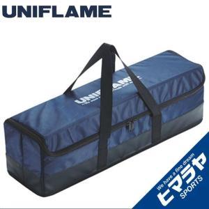 ユニフレーム UNIFLAME 焚火ツールBOX 665794の商品画像|ナビ