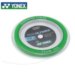 ヨネックス バドミントンガット ロールガット BG66 0.65mm アルティマックス ULTIMAX BG66UM-1 YONEX
