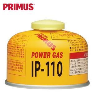 プリムス PRIMUS ガスカートリッジ 小型ガス IP-110|himaraya