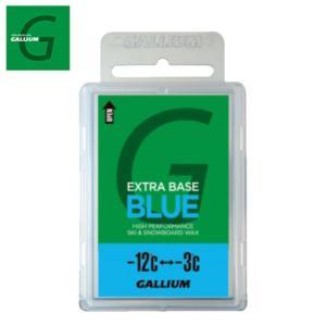 ガリウム ワックス ベースワックス ベースワックス EXTRA BASE BLUE 100g SW2074 GALLIUM スキー スノーボード ワックス