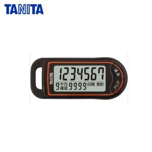 タニタ TANITA グッズ 歩数計 3Dセンサー搭載歩数計 億歩計 FB732BK|himaraya