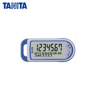 タニタ TANITA グッズ 歩数計 3Dセンサー搭載歩数計 億歩計 FB732BL|himaraya
