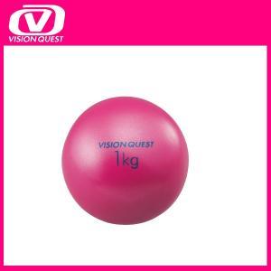 メディシンボール 1kg VQWEN012 筋トレ ウエイトボール トレーニング器具 ウエイト 筋トレ フィットネス エクササイズ ビジョンクエスト VISION QUEST|himaraya