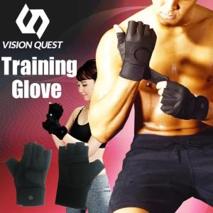トレーニンググローブ VQTTN016 筋トレ グローブ トレーニング 筋トレ ジム 手袋 ビジョンクエスト VISION QUEST|himaraya