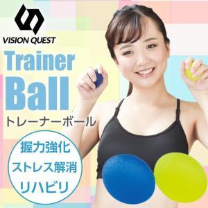 エッグトレーニングボール トレーニングボール 筋トレ 握力強化 ストレス解消 VQTTN017 ビジョンクエスト VISION QUEST|himaraya