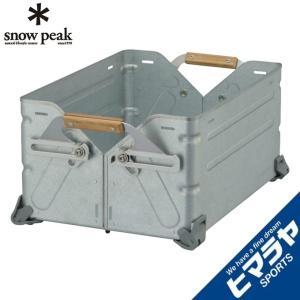 スノーピーク  コンテナ シェルフコンテナ25 UG-025G  SNOWPEAK