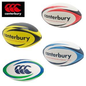 カンタベリー CANTERBURY ラグビーボール 5号球 RUGBY BALL 5 AA02680|himaraya