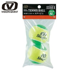 テニス ジュニア用テニスボール ステージ 1 2個入り 13VQBJR2P-1 ビジョンクエスト VISION QUEST
