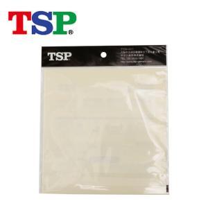 ティーエスピー TSP 卓球 メンテナンス用品 接着シート 44425|himaraya