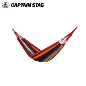 キャプテンスタッグ CAPTAIN STAG ハンモック パームコットンハンモック レインボー m-7683|himaraya