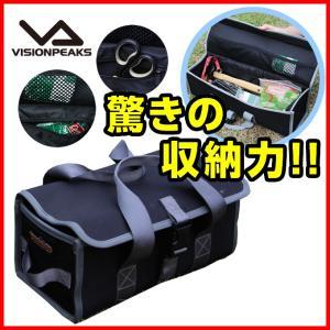 ビジョンピークス VISIONPEAKS ツールケース ツールケースS VP1639005C