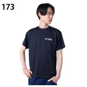 ヨネックス テニスウェア バドミントンウェア Tシャツ 半袖 メンズ レディース 限定Tシャツ RWHI1301 YONEX|himaraya|02