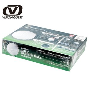 ビジョンクエスト VISION QUEST 野球 軟式ボール B号 練習球 1ダース 12個入り 軟式練習B号球12個入 VQ-B0410-B12