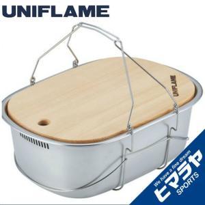 ユニフレーム アウトドアバスケット フィールドキャリングシンク 660416 UNIFLAME|ヒマラヤ PayPayモール店